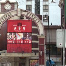 古くから香港の市外に残るショッピングセンター
