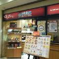 写真:カフェドール 横浜ポルタ店