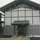 相馬市歴史資料収蔵館 郷土蔵