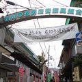 写真:石切神社参道