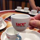 UCC上島珈琲六甲アイランド工場