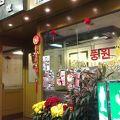 写真:豐園韓國料理