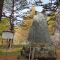 写真:摺上原古戦場