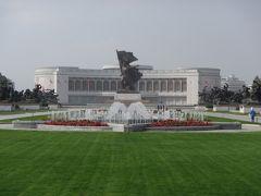 朝鮮革命博物館