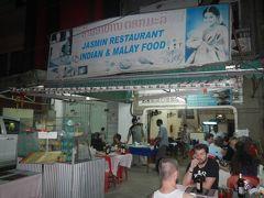 ジャスミン インディアン レストラン