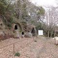 写真:中根十五郎穴横穴墓群