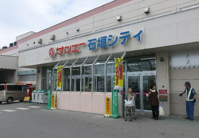 サンエースーパー (石垣シティ店)