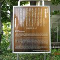 写真:前田耕地遺跡