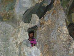 クドゥグノン洞窟