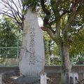 写真:鈴木貫太郎誕生之地碑