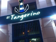 El Tangerino