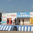 宮島かき祭り