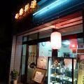 写真:川柳