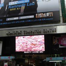 以前よりまともになったらしい香港のアキバ