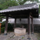 三義井 (安井 唖泉 甘泉)