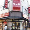写真:なか卯 阿佐谷北店