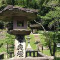 写真:旧久留島氏庭園