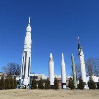 U.S. 宇宙ロケットセンター