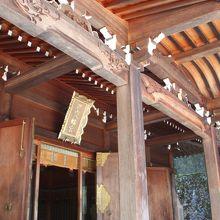 本殿の屋根内側