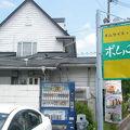 写真:ポムの樹 カフェ 枚方店