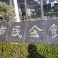 写真:仙台市民会館