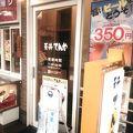 写真:天丼てんや  新秋津店