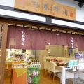 写真:杉養蜂園 飛騨高山上一之町店