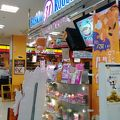 写真:サーティワンアイスクリーム ゆめタウン江田島店