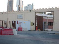クウェート国立博物館