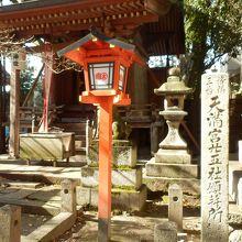安井金毘羅宮