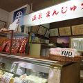 写真:三笠屋