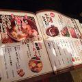 写真:炭火焼肉酒家 牛角 元石川店