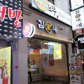 写真:キムガネ (キム家ネ) (釜山西面店)