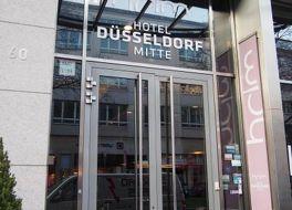 デュセルドルフ ミッテ ホテル