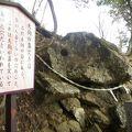写真:天狗の鼻突岩