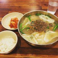 カンナムギョジャ (江南餃子)
