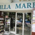 写真:ヴィラ マーケット (ランスアン店)