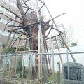 写真:飯田覚兵衛屋敷跡