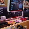 写真:スシロー 龍ケ崎店