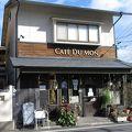 写真:CAFE DU MON