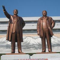 万寿台大記念碑