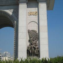フランスの凱旋門より大きい凱旋門