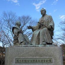 徳川斉昭公・七郎麻呂像