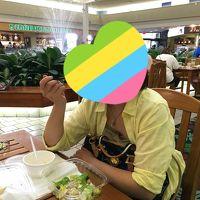 アロハ サラダ (カハラモール店)