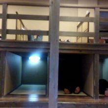 休憩所。下が一人用スペースです。