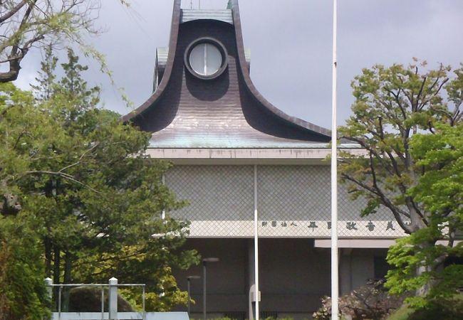 平野政吉美術館