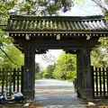 写真:石薬師御門 (京都御苑内)