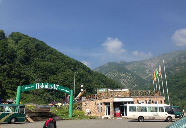 Hakuba47 ウィンタースポーツパーク