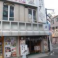 写真:Roku鮮 新世界店
