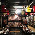 写真:昭和大衆酒場 てくてく屋
